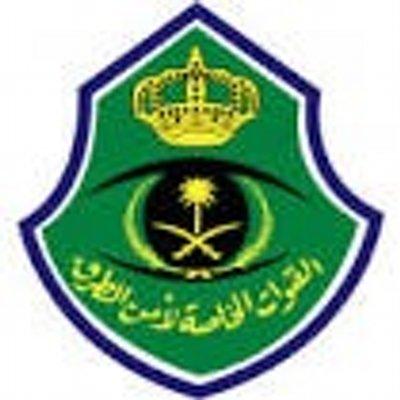 القوات الخاصة لأمن الطرق